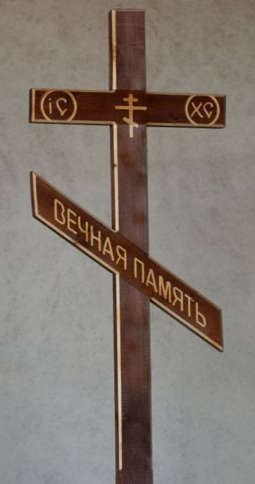 derevjannyj-krest-wooden-cross